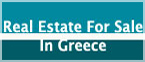 real estate on ithaca greece